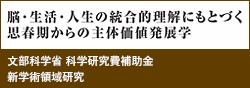 http://value.umin.jp/